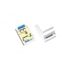Модуль управления освещением (2 лампы 2 выключателя)