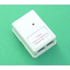 1-wire Модуль  управления освещением (1лампа)