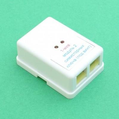 1-wire 2 симисторных ключа