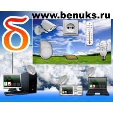 """ПО """"Бенукс"""" базовая часть"""