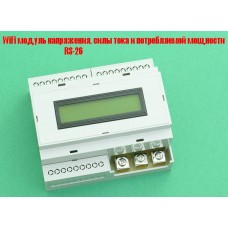 WiFi счетчик электрической энергии RS-26